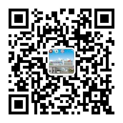 天诗美景日化有限公司 - 官方微信